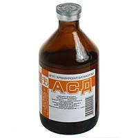 АСД-2 Армавір в коробці 100 мл для нормалізації функцій імунної,нервової і ендокринної систем 100 мл