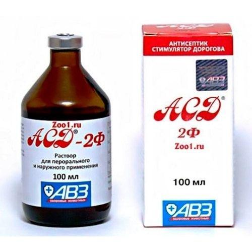 АСД-2 Москва в коробке 100 мл для нормализации функций иммунной,нервной и эндокринной систем 100 мл