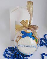 Лучший подарок  - Новогодний шар  в подарочной упаковке с  пряниками ЛОГО