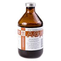 АСД-3 Армавир 100 мл для лечения трофических язв, свищей,дерматитов,повреждений кожи и копыт