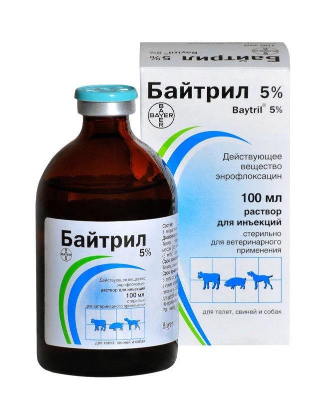 БАЙТРИЛ 5% - инъекционный антибиотик, 100 мл