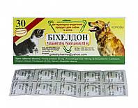 БИХЕЛДОН 10 таблеток от глистов для собак и кошек