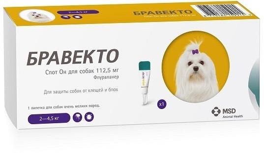 БРАВЕКТО Спот - Он для собак 112,5 мг 2 - 4,5 кг