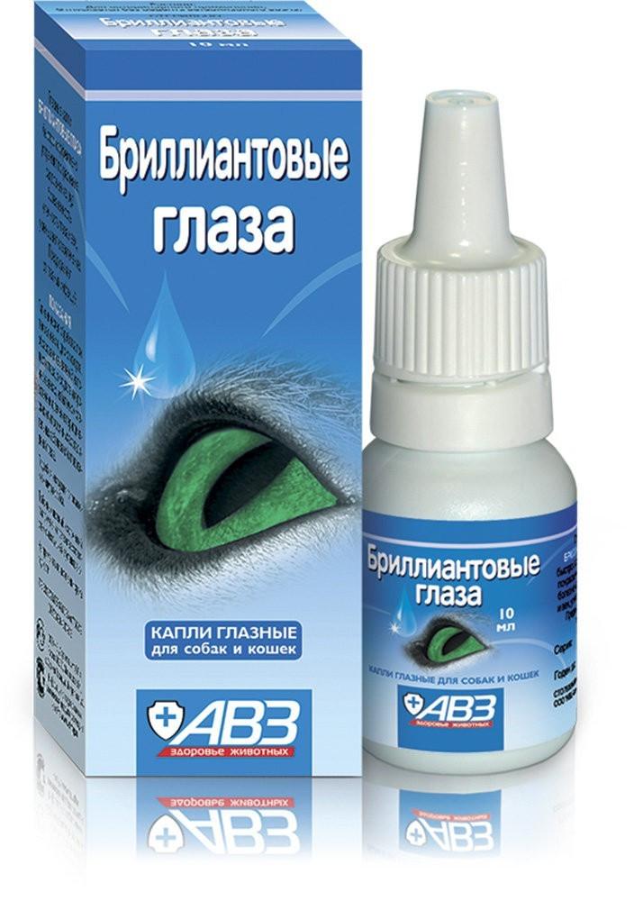 БРИЛЛИАНТОВЫЕ ГЛАЗА капли глазные для собак и кошек 10 мл
