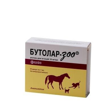 БУТОЛАР-ЗОО буторфанол инъекционный анальгетик 10мг/мл амп 1мл №10