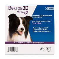ВЕКТРА 3Д краплі від бліх та кліщів для собак від 10 до 25 кг 3*3,6 мл