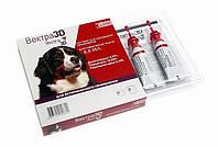 ВЕКТРА 3Д капли от блох и клещей для собак от 40 до 65 кг 3*8 мл