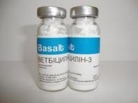 ВЕТБИЦИЛЛИН - 3 антибиотик, 10мл
