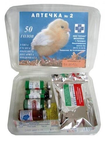 ВЕТЕРИНАРНАЯ АПТЕЧКА №2 для цыплят, утят, гусят, индюшат на 50 голов