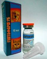 ГЕНТАФАРМ 1% краплі вушні, антибіотик, 10 мл