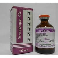 ГЕНТАФАРМ 4% 50 мл для лечения желудочно-кишечных заболеваний