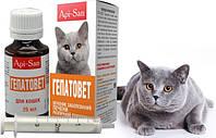 ГЕПАТОВЕТ суспензия для лечения печени у кошек, 25 мл