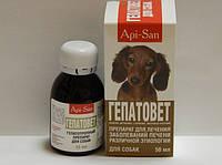ГЕПАТОВЕТ суспензия для лечения печени у собак, 50 мл