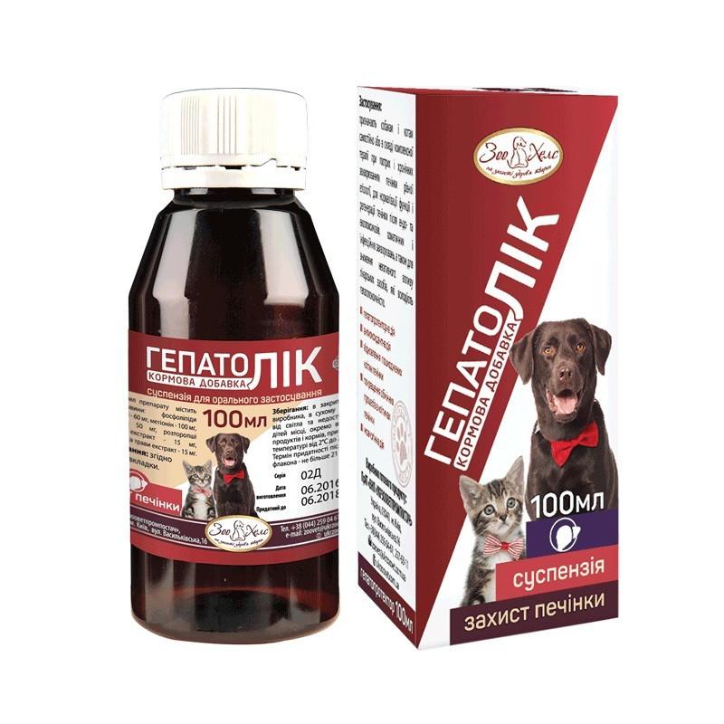 ГЕПАТОЛИК для лечения заболеваний печени у собак и кошек . 100 мл