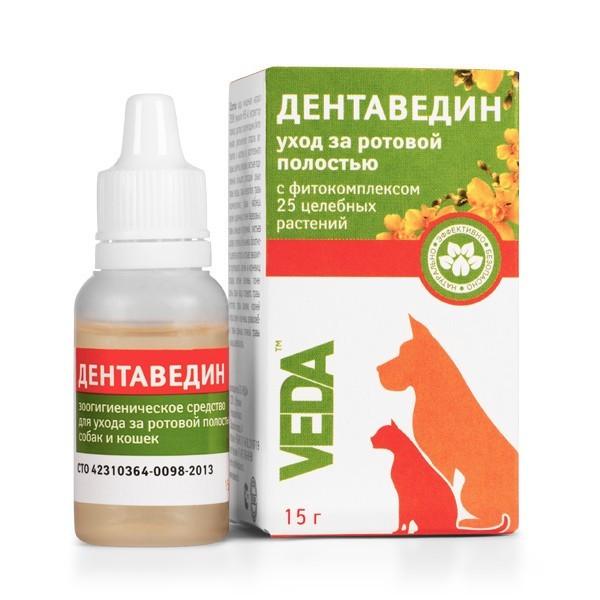 ДЕНТАВЕДИН гель для ухода за ротовой полостью у собак и кошек 15 г