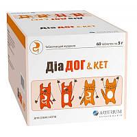 Диа Дог и Кэт Dia Dog'n Cat от диареи у кошек и собак, 1 таб