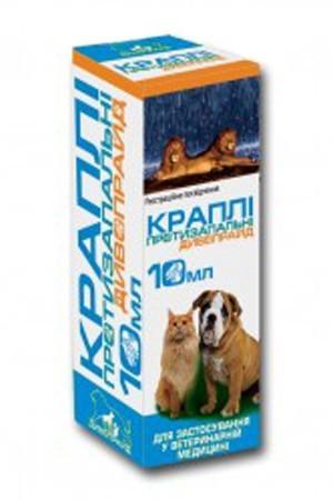 ДИВОПРАЙД капли противовоспалительные для глаз и носа для котов и собак 10мл