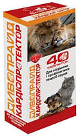 ДИВОПРАЙД КАРДИОПРОТЕКТОР от заболеваний сердца кошек и собак, 40 таблеток