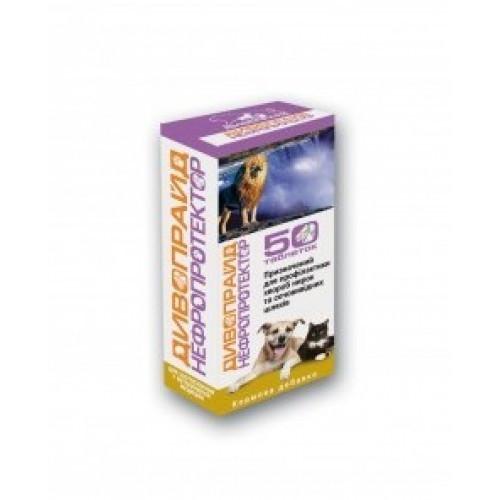 ДИВОПРАЙД НЕФРОПРОТЕКТОР для лечения почек, мочевыводящих путей собак и кошек, 50 таблеток