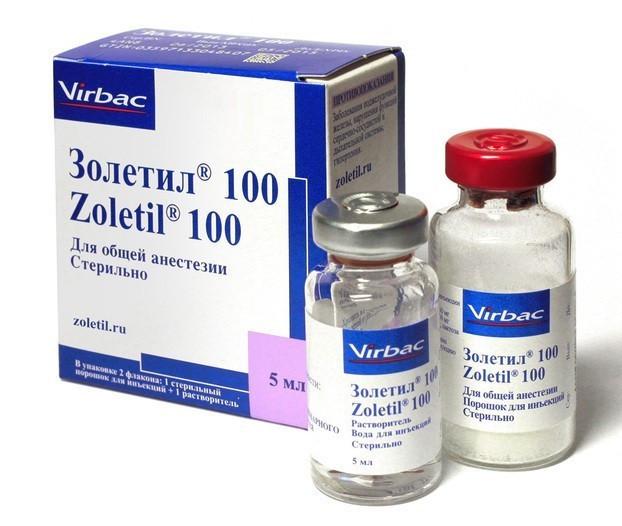 ЗОЛЕТИЛ 100 ZOLETIL средство для общей анестезии кошек и собак, 5 мл
