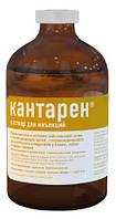 КАНТАРЕН - для лечения цистита, мочекаменной болезни, 100 мл