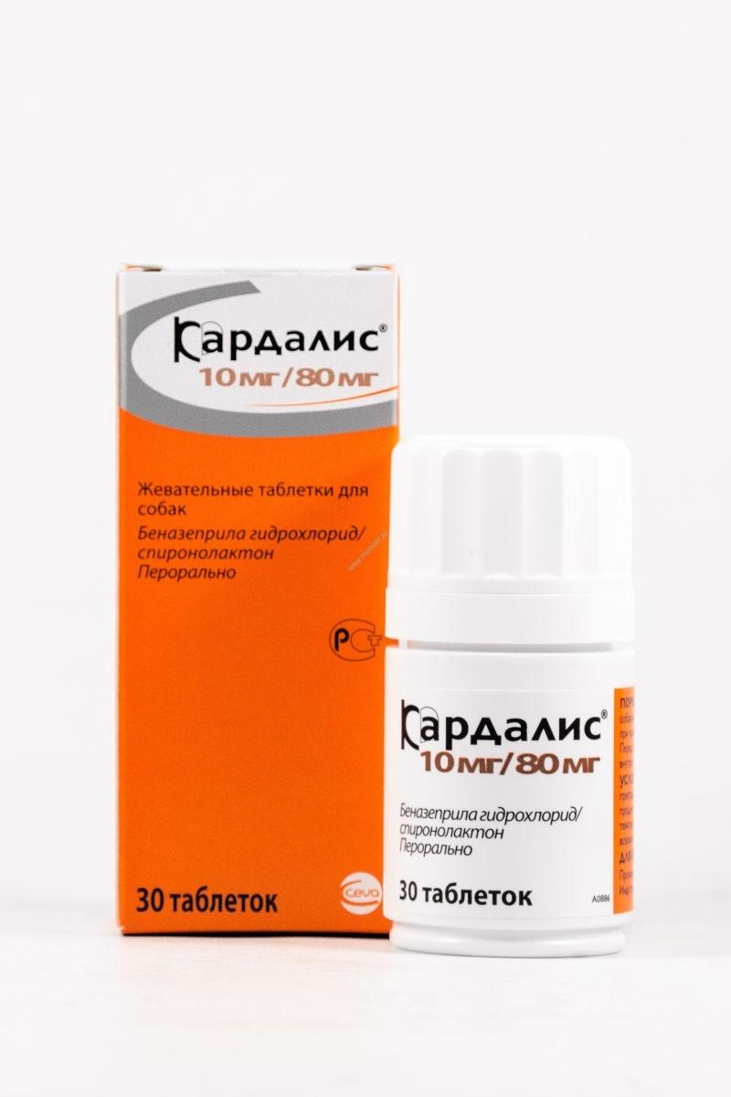 КАРДАЛИС 10 мг/ 80 мг, 30 таб