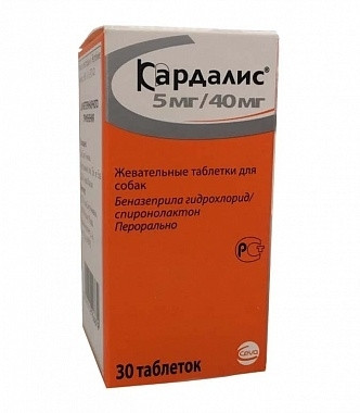 КАРДАЛИС 5 мг/40 мг, 30 табл