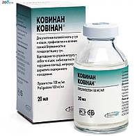 КОВИНАН полигестон гормональный контрацептив для собак и кошек, 20 мл