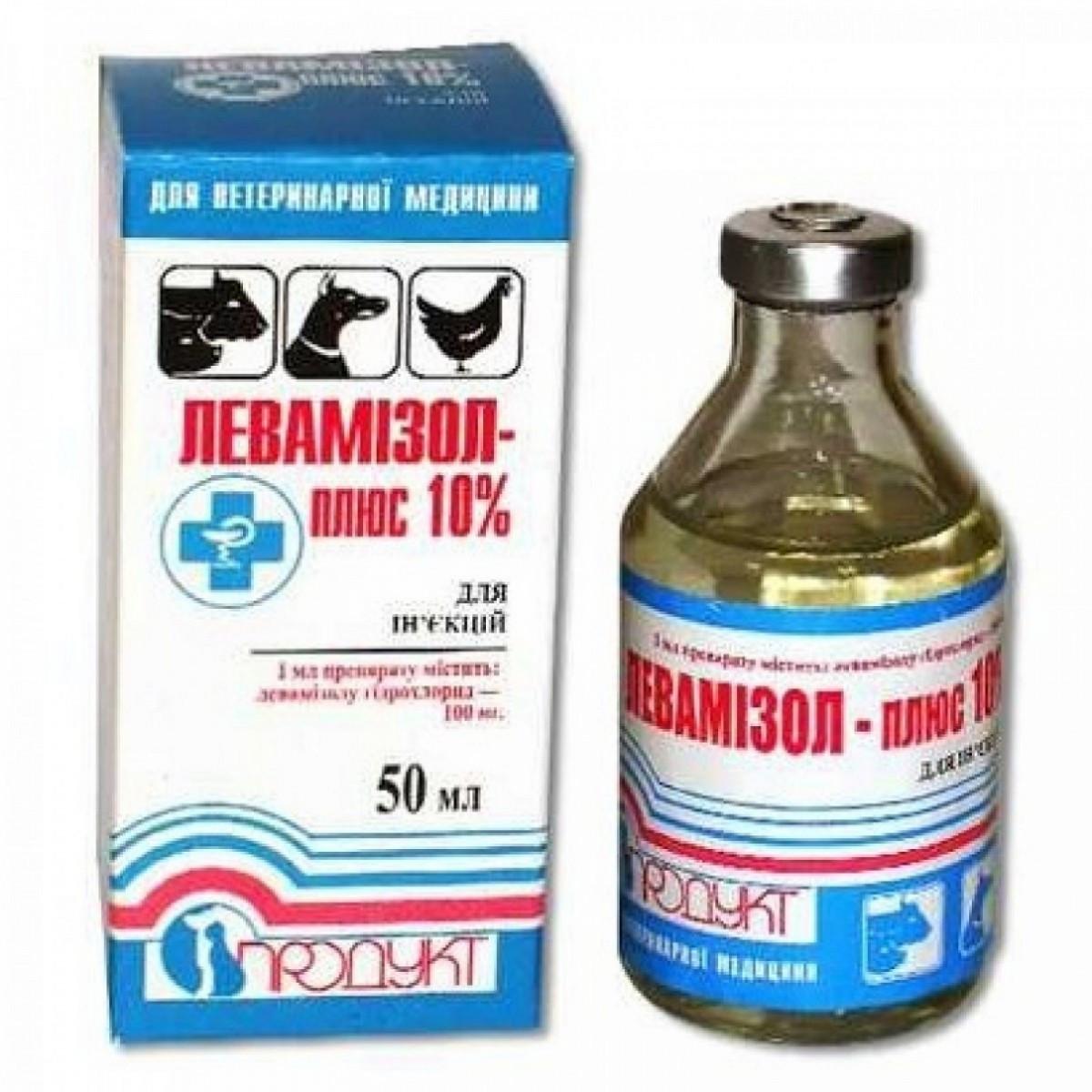 ЛЕВАМИЗОЛ - ПЛЮС 10% антигельминтный и иммуностимулирующий препарат . 50 мл
