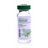 ЛИАРСИН для обмена веществ, гепатопротектор 10 мл