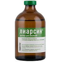 ЛИАРСИН для обмена веществ, гепатопротектор 100 мл