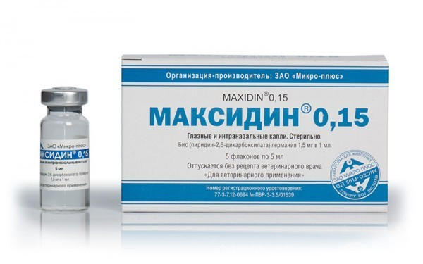 МАКСИДИН 0,15% глазные капли для собак и кошек 5 мл.