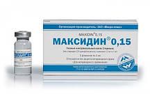 МАКСИДИН 0,15% очні краплі для собак і кішок 5 мл.