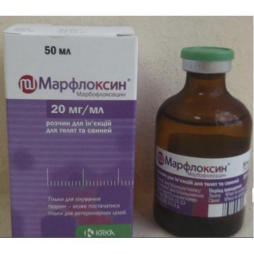 МАРФЛОКСИН 2% - инъекционный антибиотик, . 50 мл