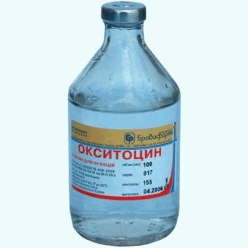 ОКСИТОЦИН - для стимуляции родовой деятельности, 100 мл