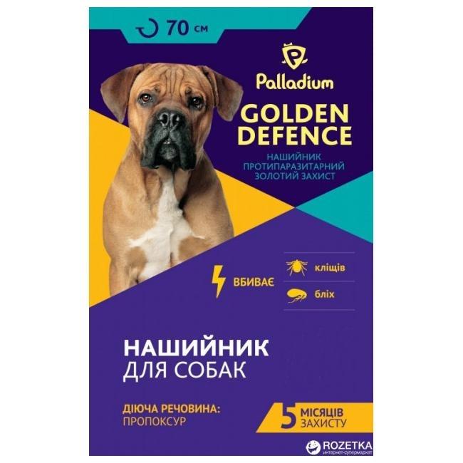 ПАЛЛАДІУМ нашийник для собак 70 см, червоний Golden Defenceпропоскур
