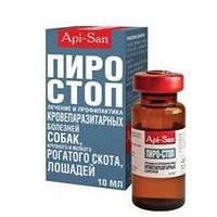 ПИРО СТОП 10 мл для лечения кровепаразитарных заболеваний