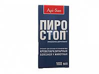 ПИРО-СТОП 100 мл для лечения кровепаразитарных заболеваний