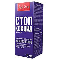 СТОП - КОКЦИД суспензия для лечения и профилактики кокцидиозов. 10 мл