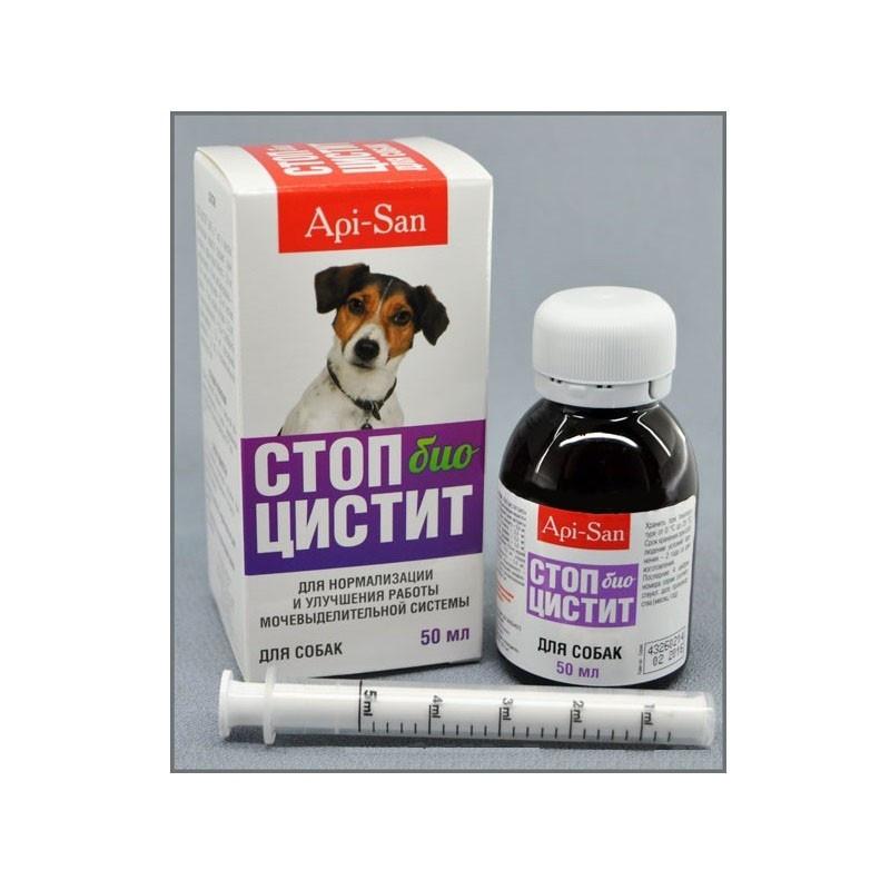СТОП ЦИСТИТ БИО суспензия для лечения мочеполовой системы у собак, 50 мл