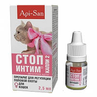 СТОП-ИНТИМ капли для регуляции половой охоты у кошек 2.5 мл