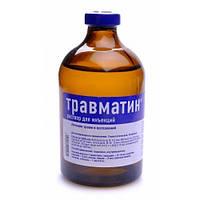 ТРАВМАТИН для лечения травм и воспалений 100 мл