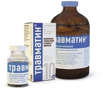 ТРАВМАТИН для лечения травм и воспалений, 10 мл