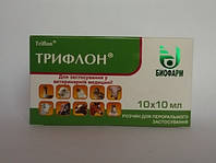 ТРИФЛОН - инъекционный антибиотик, 10 ампул по 10 мл