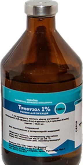 ТРИФУЗОЛ 1% - гепатопротектор, кардиопротектор, иммуномодулятор, 100 мл