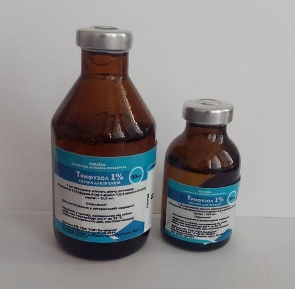 ТРИФУЗОЛ 1% - гепатопротектор, кардиопротектор, иммуномодулятор, 50 мл