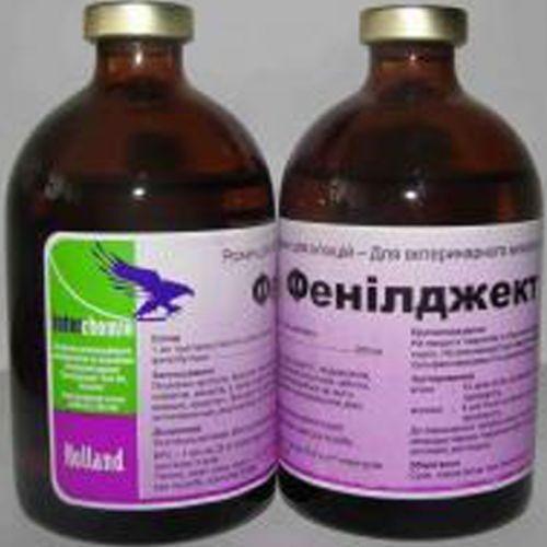 ФЕНИЛДЖЕКТ нестероидное противовоспалительное средство 100 мл.