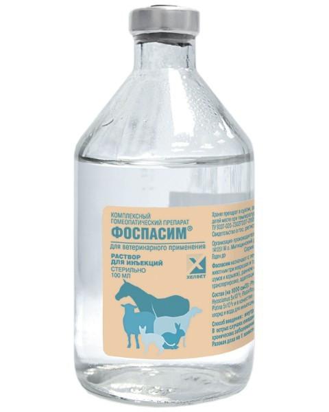 ФОСПАСИМ - инъекционный раствор для лечения животных с нарушениями поведенческих реакций, 100 мл
