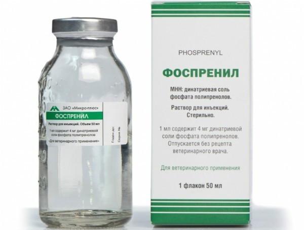 ФОСПРЕНИЛ 50 мл для лечения вирусных инфекций