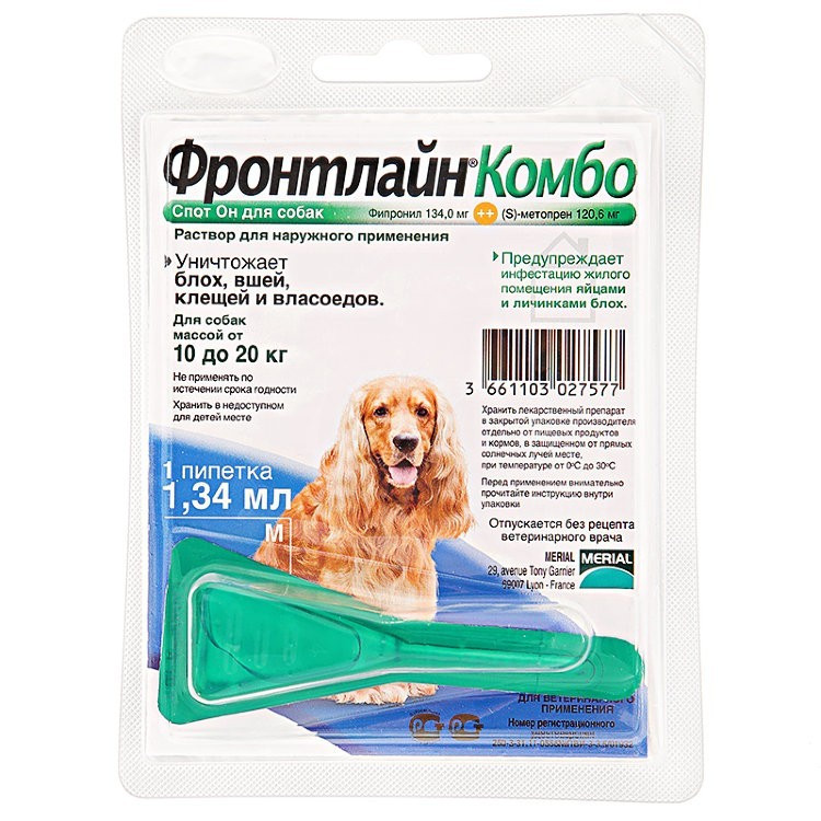 ФРОНТЛАЙН КОМБО капли от блох и клещей для собак от 10 до 20 кг монопипетка